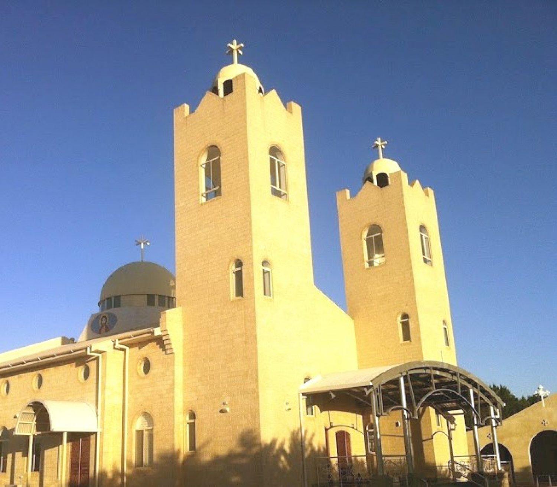 st mark  u0026 st george coptic orthodox church