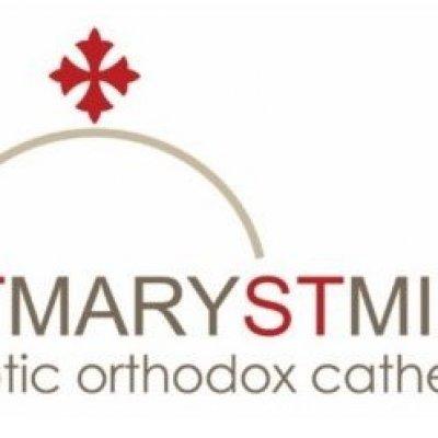 St Mary & St Mina Coptic Orthodox Church - Bexley, Australia